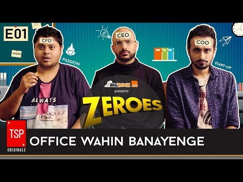 tvf-play-|-tsp's-zeroes-s01e01-|-watch-all-episodes-on-www.tvfplay.com