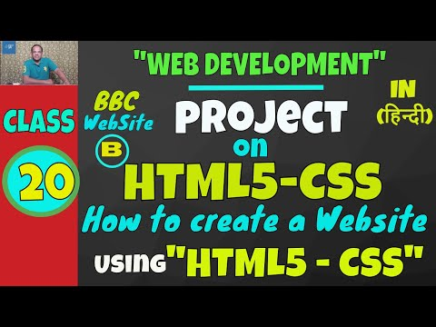 HTML5-CSS PROJECT || How To Use CSS With HTML5 || BBC Website PART-B