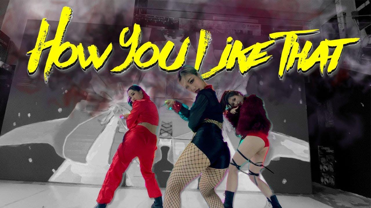 [Cover] BLACKPINK - How You Like That (3인 Ver) / PRIIMEBTCHS 프라임비치스