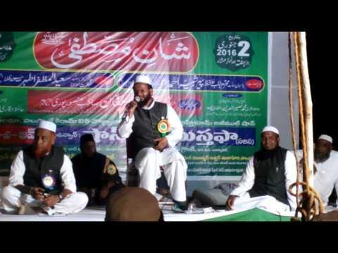 Qari abdul batin faizy (suryapet) 4