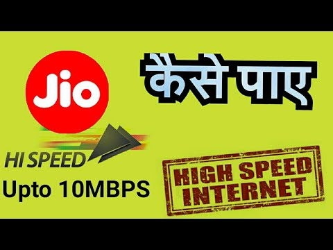 How to increase jio internet speed