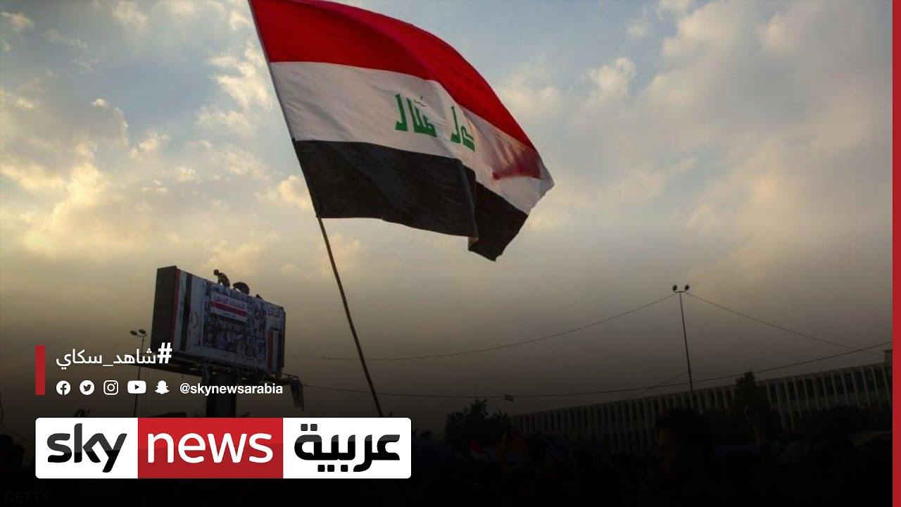 برهم صالح: العراقيون يفخرون بتاريخ طويل بالتعايش الديني  - نشر قبل 3 ساعة