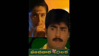 Panchadara Chilaka BGM | Srikanth | S A Rajkumar