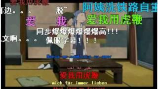[弹幕][ACFUN]神薙演唱 千年等一回