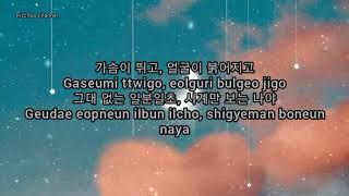 4minute (포미닛) - Making Love (사랑 만들기) [Personal Taste OST] Li…
