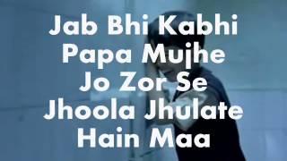 Maa Main Kabhi Batlata Nahin Karaoke