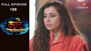 Kawach Mahashivratri - 19th October 2019 - कवच महाशिवरात्री  - Full Episode