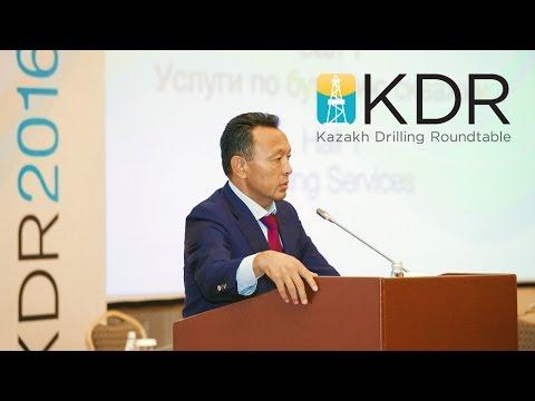 KDR: Well Engineering Forum