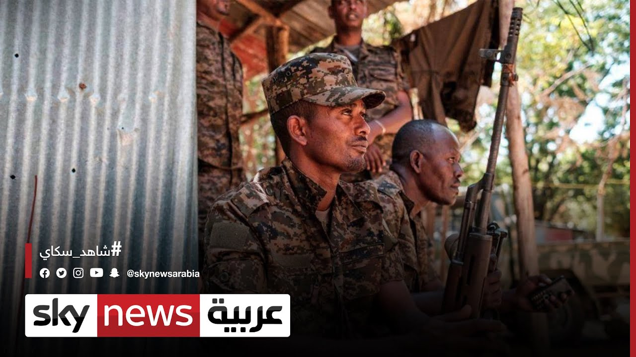 الجيش السوداني يؤكد قدرته على حماية الأراضي المستردة من إثيوبيا  - نشر قبل 20 دقيقة