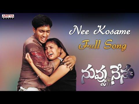 Nee Kosame Song || Nuvvu Nenu Movie || Uday Kiran, Anitha
