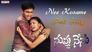 Nee Kosame Song || Nuvvu Nenu Movie || Uday Kiran, Anitha