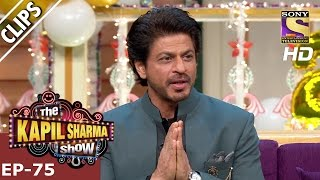 Shahrukh Khan's Nature's Call Secret  - The Kapil Sharma Show – 21st Jan 2017