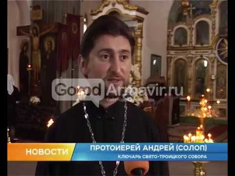 В Армавир прибудет икона Священомученика Григория просветителя Великой Армении