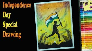 Independence day special (2018) step by step drawing  using oil pastel  For kids and beginners|