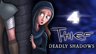 ( A Good Shaming ) Thief: Deadly Shadows BLIND #4