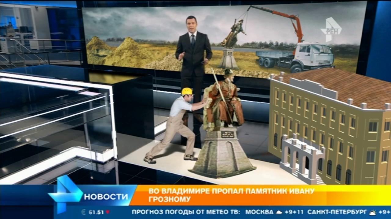 Во Владимире пропал памятник Ивану Грозному