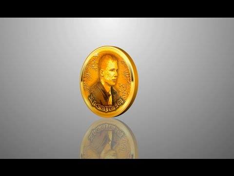 Gold Coin animation After Effects.  Lesson 3D Coin Rotation