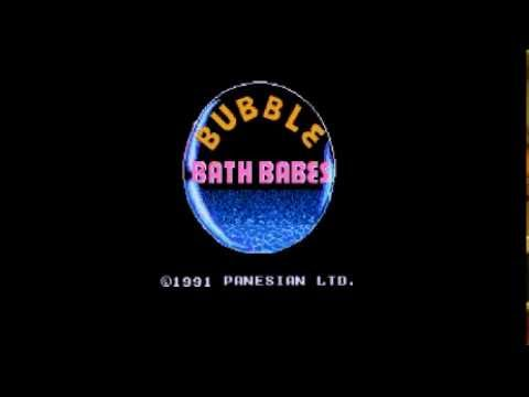 Jazz Plays Bubble Bath Babes - For a Good Time, Call...