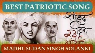 Best Patriotic Indie song-Desh Mere- Madhusudan Singh Solanki