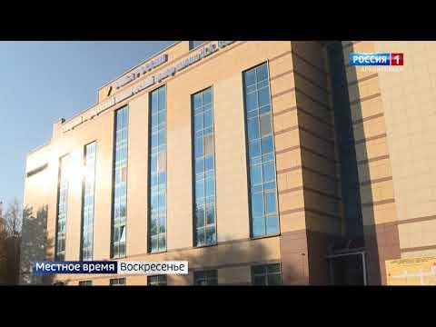 В Архангельске на карантин из-за коронавируса закрыт медицинский центр имени Семашко