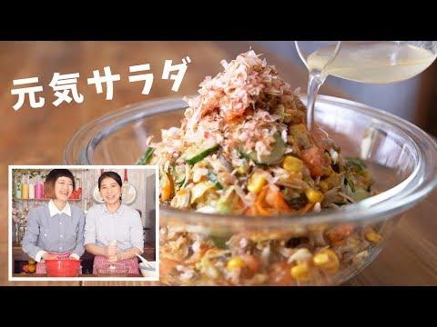 【給食再現】みんな大好き!りっちゃんの元気サラダ!!【料理レシピはParty Kitchen🎉】