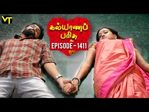 KalyanaParisu 2 - Tamil Serial | கல்யாணபரிசு | Episode 1411 | 16 October 2018 | Sun TV Serial