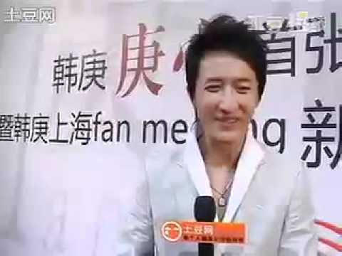 100813  Hangeng Interview 2 (mentioned Heechul) [Eng Subs]