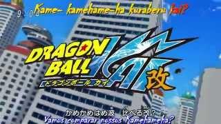 Dragon Ball Kai Saga Boo Opening+Ending (Abertura+Encerramento)Legendados PT-BR