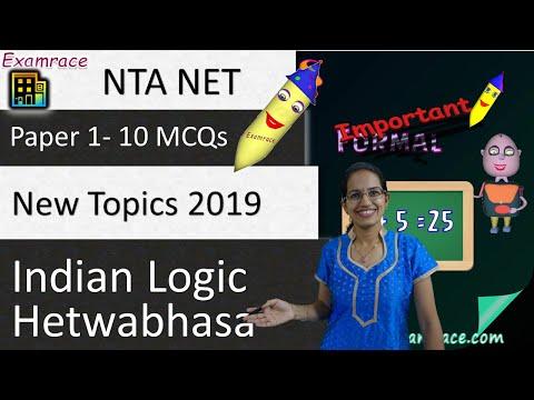 Indian Logic: Hetwabhasa (Testing Tuesdays) - NTA NET Paper 1 (New Syllabus 2019)