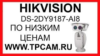 Широкие возможности для видеомониторинга больших по площади объектов (например, промышленных или транспортных), обеспечиваются не только наличием мощного прожектора и PTZ-функционала.