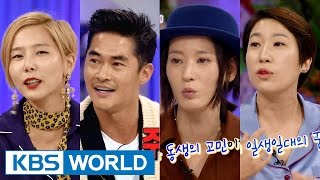 Hello Counselor - Kim Nayoung, Bae Jungnam, Lee Yeongjin & Kim Yeonghui (2015.11.02)