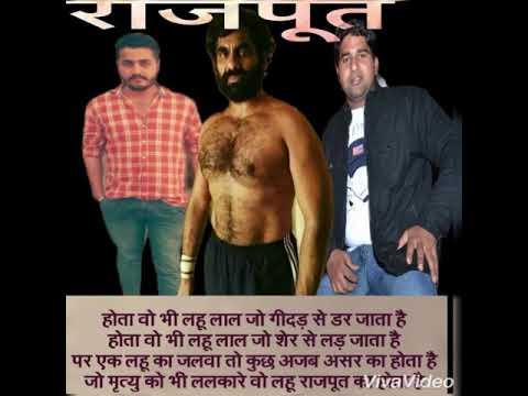 Thakur Rahul khatta  miss u Bai