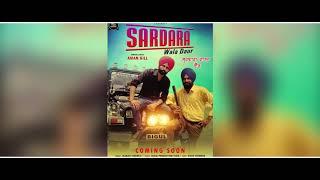 SARDARA WALA DAUR || Trailer || New Punjabi Song 2018