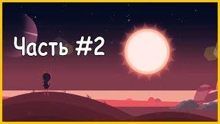 Астрономия для детей #2 | Изучаем планеты солнечной системы, звезды, космос