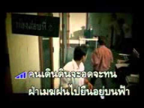 Qidin fc -  jiwang thai (lagu baru)