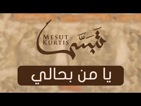 Mesut Kurtis - Ya Man Bihali | Vocals Only (No Music) | مسعود كُرتِس -  يا من بحالي