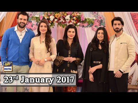 Good Morning Pakistan - Guest: Tumhare Hain Cast - 23rd January 2017