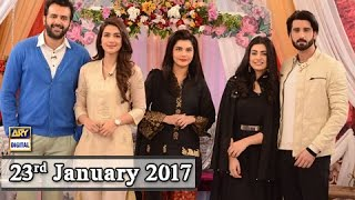 Good Morning Pakistan - Guest: Tumhare Hain Cast - 23rd January 2017