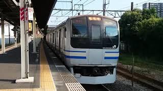 【廃車1編成目】E217系横クラY-44編成 が2021年1月5日に廃車回送されました。