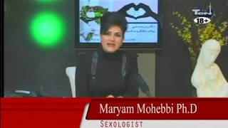 Maryam Mohebbi آنچه زن موقع سکس به آن فکر میکند