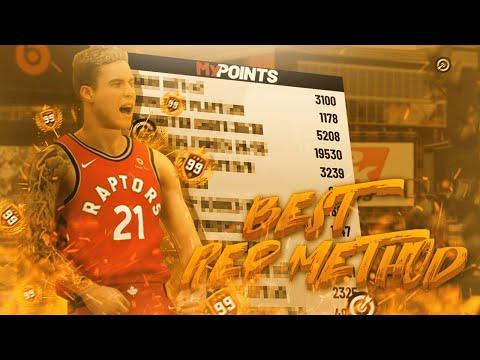 Repeat BEST REP METHOD NBA 2K19! NEW FASTEST REP METHOD