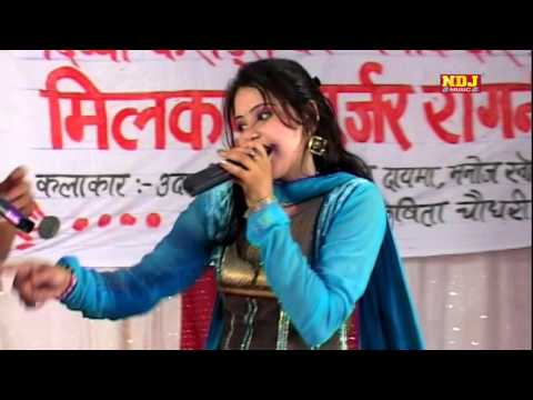 Ho Ranje Mat Rave / Ragni Compitition / Heer Ranja Full Hd R
