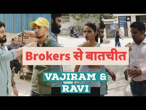Talk With Brokers Of Old Rajinder Nagar / Vajiram And Ravi