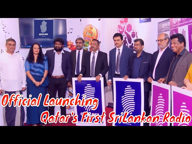 Official Launching of Qatar's First SriLankan Radio