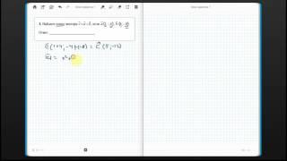 Как найти длинну вектора