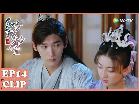 Clip   Song Thế Sủng Phi 3 - Tập 14 (Vietsub)   Hình Chiêu Lâm & Lương Khiết   WeTV