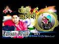Aai axomi singer tushar arjun new assamese tribute audio song mp3