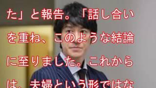 お笑いコンビ・ココリコの田中直樹(46)と女優・小日向しえ(37)が離...