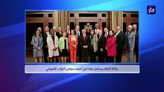 جلالة الملك يستقبل وفدا من أعضاء مجلس النواب الأميركي - (25-3-2018)