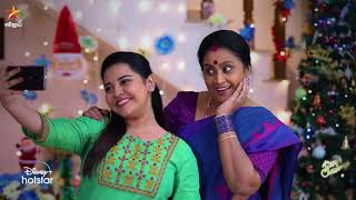 Baakiyalakshmi-Vijay tv Serial